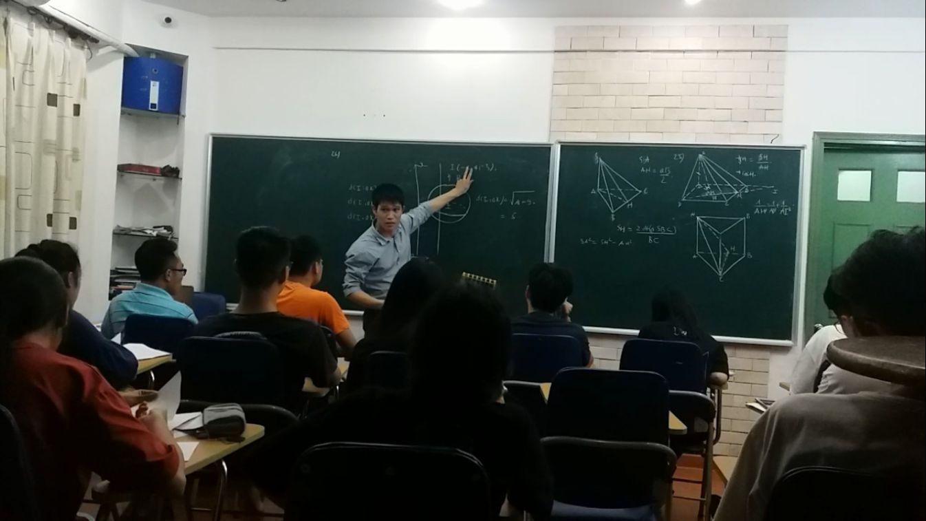 học thêm toán 12